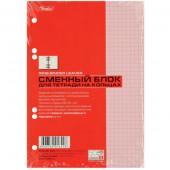 блок сменный для тетради на кол.50л.роз А5 Хатбер
