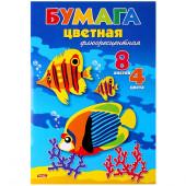 Бумага а4 04цв.08л. флюоресцентная аквариум хатбер