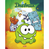 дневник 1-11кл. CUT THE ROPE Хатбер