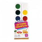 Краски акв. 12цв. гамма увлечений детская акварель