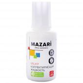 Корректируюшая жидкость mazari milky