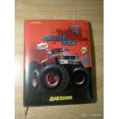 Дневник devente. monster truck универ.