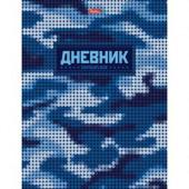 Дневник 1-11кл. gamouflage  хатбер